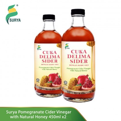 Surya Pomegranate Cider Vinegar (2x 450ml)