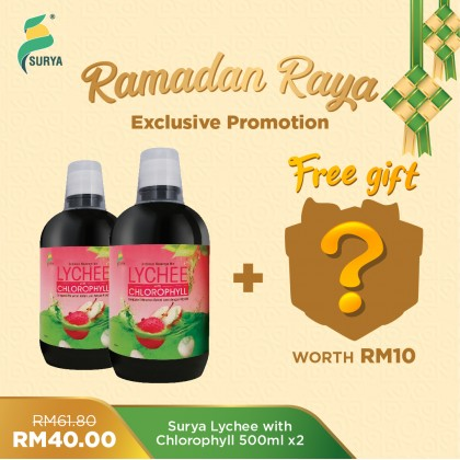 [Raya Promo] 2 x Surya Lychee with Chlorophyll 500ml (Exp: Jul'20)+ Free Gift worth RM10