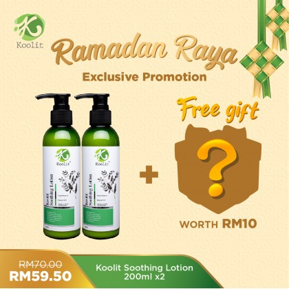 [Raya Promo] 2 x Koolit Soothing Lotion 200ml+ Free Gift worth RM10